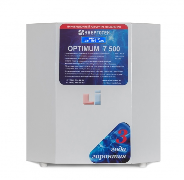 OPTIMUM+ 7500(HV)