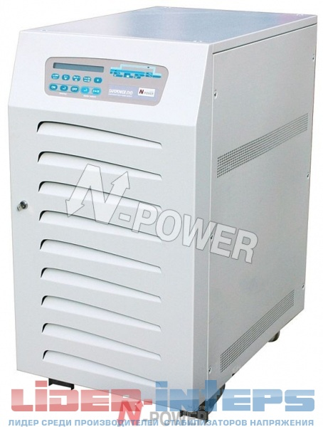 N-Power Evo 20 6p/s