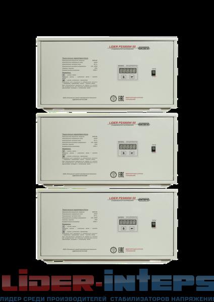 Стабилизаторы напряжения трехфазные ps30w 50 простые стабилизаторы напряжения на 3в